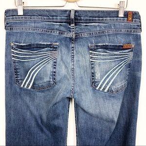 7FAM • DOJO Flare Jeans • White Seven • 32